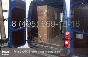 Transportation of Grand piano KAWAI for shop Re Bemol