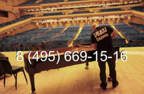 Transportation of Grand piano Steinway&Sons to Denis Matsuev
